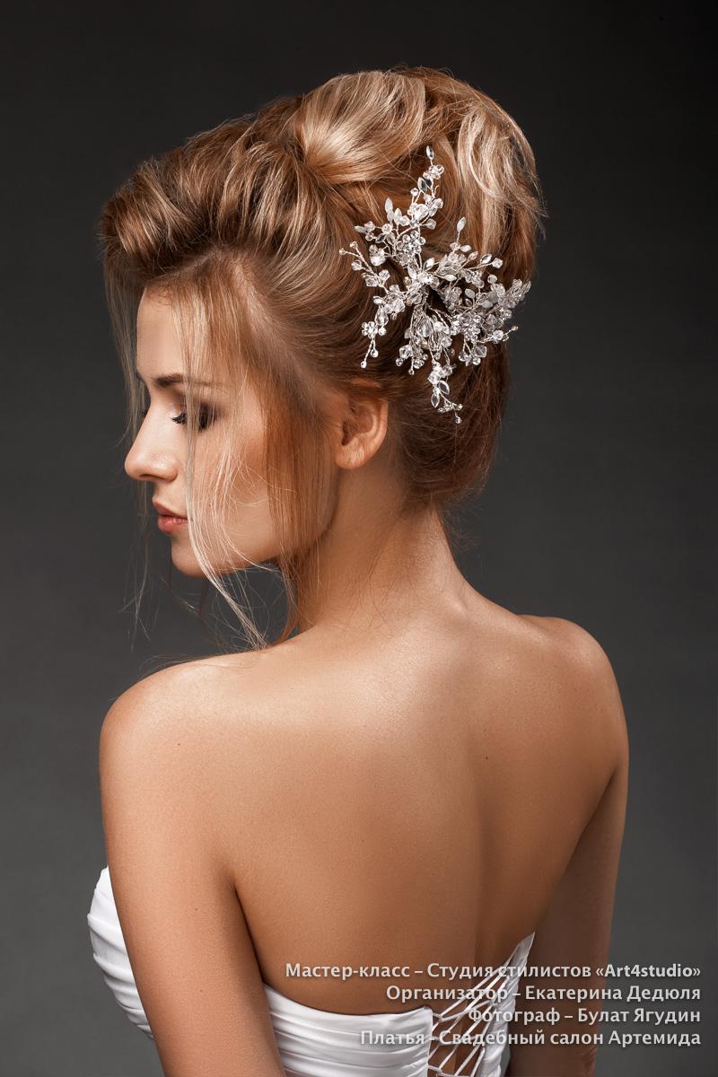 классические высокие свадебные прически